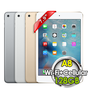 結帳折AppleiPad mini 4 Wi-Fi+Cellular 128GB 平板電腦 超值組合(金色)
