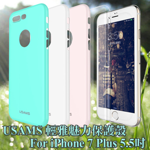 USAMS iPhone 7 Plus / i7+ 5.5�T �����y�O�O�@��(USAMS-����-iP7+-��)