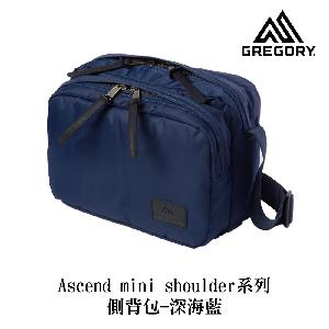 【美國Gregory】Ascend mini shoulder系列側背包(深海藍)