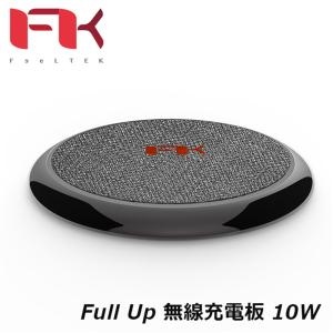 Feeltek Full Up 極薄急速快充板 10W