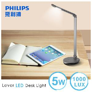 【飛利浦 PHILIPS LIGHTING】LEVER酷恆LED檯燈(黑晶色)72007