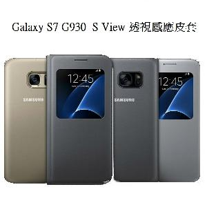 �T�P��t Samsung Galaxy S7 G930 S View �z��P���֮M(�¦�)