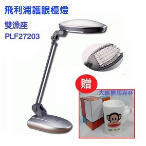 PHILIPS ���Q����y�i�O PLF27203