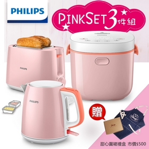 【飛利浦 PHILIPS】PINKSET微電鍋HD3070+煮水壺HD9348+烤麵包機HD2584