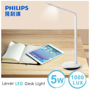 【飛利浦 PHILIPS LIGHTING】LEVER 酷恆LED檯燈 時尚銀 5W (72007)