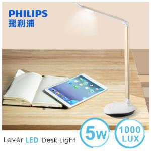 【飛利浦 PHILIPS LIGHTING】LEVER 酷恆LED檯燈 香檳金 5W (72007)