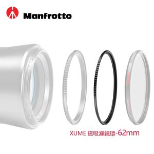 Manfrotto 62mm 濾鏡環(FH) XUME磁吸環系列