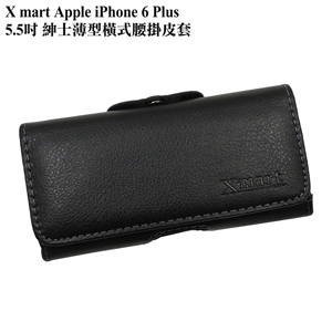 X_mart For iPhone 6/6s Plus 5.5吋紳士薄型橫式腰掛皮套