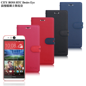 CB HTC Desire Eye ���������߬[�֮M(��)