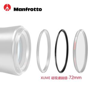 Manfrotto 72mm 濾鏡環(FH) XUME磁吸環系列