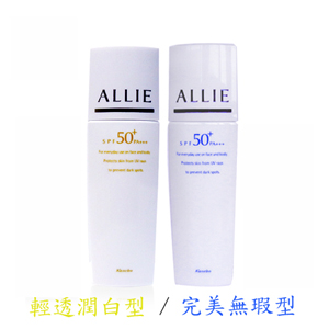 <�Y��> ���R�_ALLIE EX UV���Ĩ��Ψ�SPF50+�EPA+++(60ml)2017/02(���z��ի�)