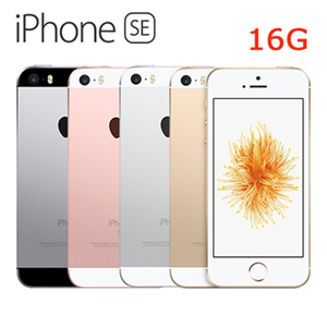 Apple iPhone SE 16G 四吋智慧手機(16G 金)