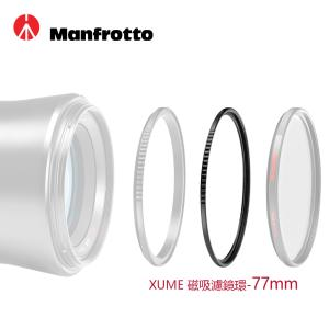 Manfrotto 77mm 濾鏡環(FH) XUME磁吸環系列