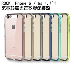ROCK Apple iPhone 6 / 6s 4.7�T �ӹq���å�~�����O�@��(�g����)