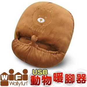 【WallyFun】USB暖腳器(KOLCHL熊)