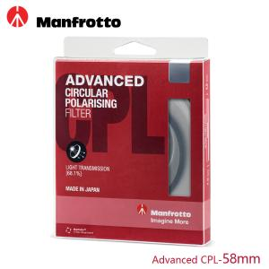 Manfrotto 58mm CPL鏡 Advanced濾鏡系列