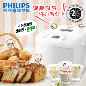 【飛利浦 PHILIPS】Daily Collection 麵包機 (HD9016)
