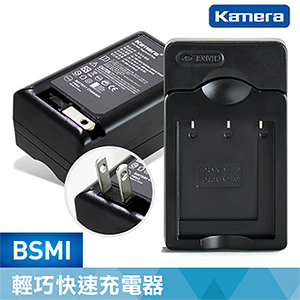 for Panasonic DMW-BCJ13 電池快速充電器