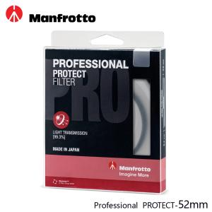 Manfrotto 52mm 保護鏡 Professional濾鏡系列