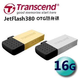 創見 Transcend 16GB JetFlash 380 JF380 OTG USB2.0(銀色)