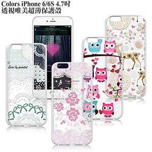 Colors iPhone 6/6s i6s 4.7�T �z��߬�W���O�@��(�����G��)