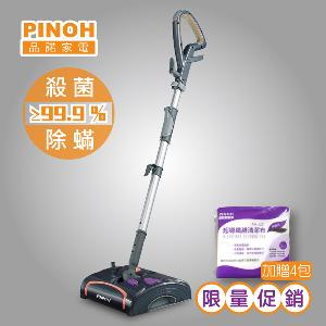 ���[�زM�䥬���yPINOH�z���~�� �h�\��]�T�M���(2in1�Xĥ��) PH-S15M