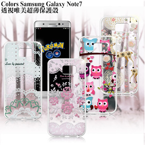 Colors Samsung Galaxy Note 7 �z��߬�W���O�@��(���Y�N)