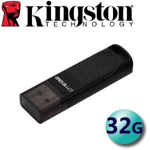 Kingston 金士頓 32GB DTEG2 Elite G2 USB3.1/3.0 隨身碟