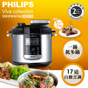 �i���Q�� PHILIPS�j���Ŵ��z�U����(HD2175)