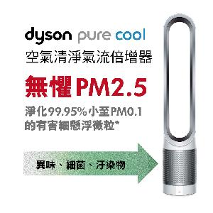 �i�H�f�ذe�o��2�� �jdyson pure cool AM11 �Ů�M�b��y���W��(�ɩ|��)