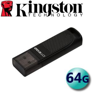 Kingston 金士頓 64GB DTEG2 Elite G2 USB3.1/3.0 隨身碟