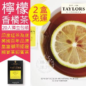 2���W�Ȳա��^����ǯ�u�f�c�����Lemon & Orange Tea�v20�J����
