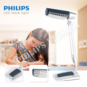 【飛利浦 PHILIPS LIGHTING】PLEU 防眩光檯燈-深藍 6PK (23207/DB)