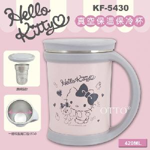 【OTTO 】Hello Kitty真空保溫保冷杯420ml,KF-5430