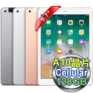 結帳再折Apple 2018 iPad Wi-Fi+Cellular 128GB 豪華組合(銀色)