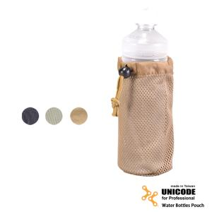 UNICODE Water Bottles Pouch 水瓶袋模組(狼棕色)