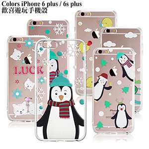 Colors iPhone 6 plus / 6s plus �w�߹C�������(�j���p�n)