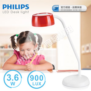 【飛利浦 PHILIPS LIGHTING】JELLY 酷琥LED檯燈-火焰紅 3.6W (72008)