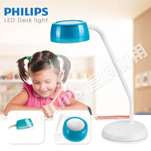 【飛利浦 PHILIPS LIGHTING】JELLY 酷琥LED檯燈-天空藍 3.6W (72008)
