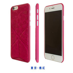 Ozaki O!coat 0.3+Travel Versatile for iPhone6s/6(東京 (桃紅))