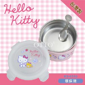 【OTTO 】Hello Kitty不鏽鋼環保碗KS-8310