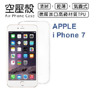 �i�����ߡjApple iPhone 7 (4.7�T)���n������ �����M�z�n��