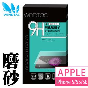 �iWINDTAC�jApple iPhone 5/5S/SE �i���ƽ�9H�����O�@�K