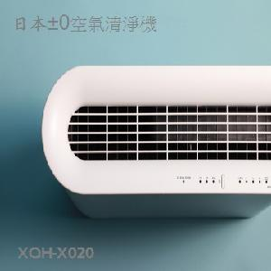 �饻���t0 Air Purifier �Ů�M�b�� XQH-X020(�¦�)