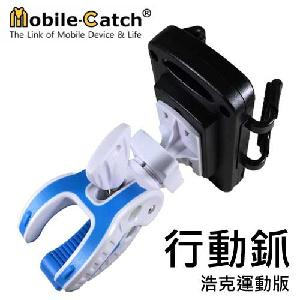 Mobile-Catch ����m �E�J �B�ʪ� ����� ����[ �����[ �ɯ�[ �ۦ樮(����)