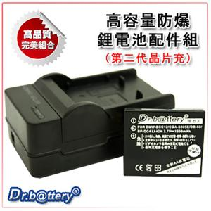 Dr.battery 電池王 for DMW-BCC12/S005E高容量鋰電池+充電器組
