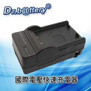 Dr.battery 電池王 for BLH7 / BLH7E 智慧型快速充電器