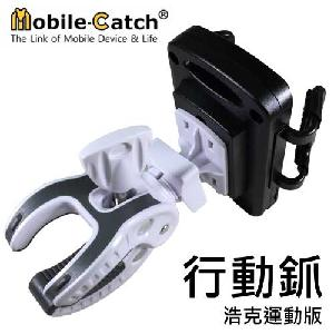 Mobile-Catch ����m �E�J �B�ʪ� ����� ����[ �����[ �ɯ�[ �ۦ樮(�զ�)