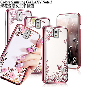 Colors Samsung GALAXY Note3 蝶花愛戀女王手機殼(可人白)