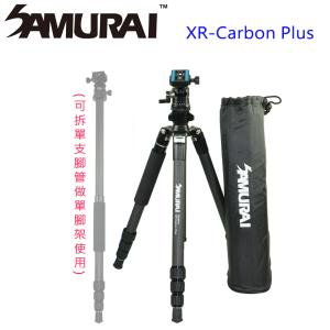 SAMURAI XR-Carbon Plus 反折碳纖維腳架